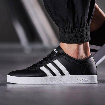 =E.P=ADIDAS EASY VULC 2.0 黑白 皮革 休閒 學生鞋 百搭 平價 男鞋 B43665