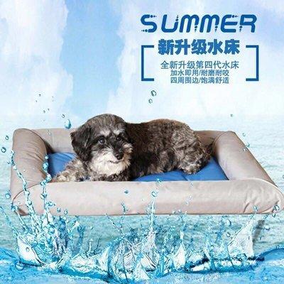 晶品尚~法鬥英鬥柯基驅暑降溫用品冰墊涼墊 夏季降溫狗窩美國K&H寵物水床DFRG545