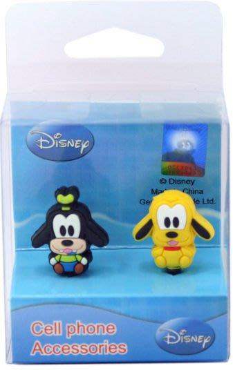 尼德斯Nydus~* 日本正版 迪士尼 Disney 高飛狗 耳機塞 防塵塞 iPhone5 note2 M8 各手機適用