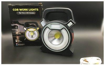 戶外照明燈 室內LED多功能工作燈 COB強光手電筒 檢修燈 警示燈