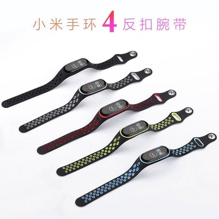 青春姐妹  手錶貼膜 適用小米手環4腕新品帶 小米3手環nfc新版替換帶 智能運動手環三代防