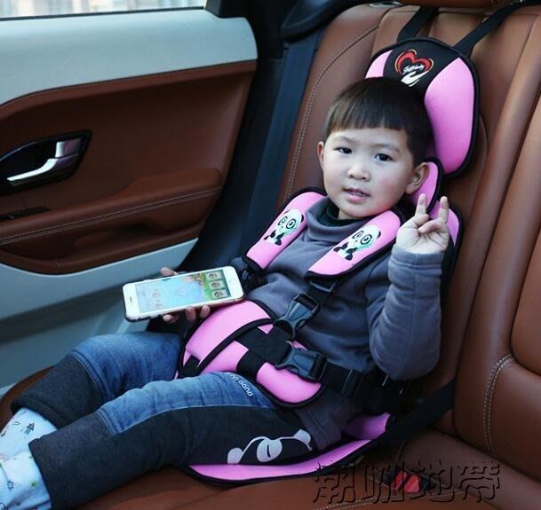 (免運)便攜式簡易車載0-12歲isofix接口兒童安全座椅揹帶嬰兒寶寶BB坐墊【莉芙小鋪】