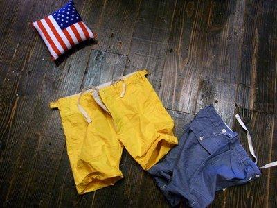 Engineered Garments Fatigue Short