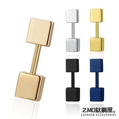 方形幾何中性耳環 帥氣個性風格 簡約設計 單個價【ECS099】Z.MO鈦鋼屋
