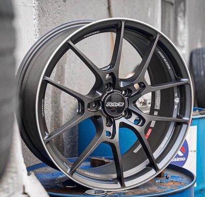 【超前輪業】正品 日本製 RAYS G025 鍛造 18吋鋁圈 5孔114 5孔120 5孔112 5孔108 鐵灰車邊