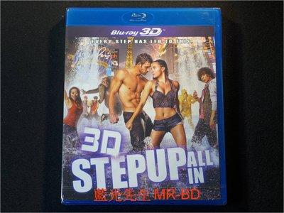 [3D藍光BD] - 舞力全開5 Step Up : ALL IN 3D + 2D ( 威望公司貨 )