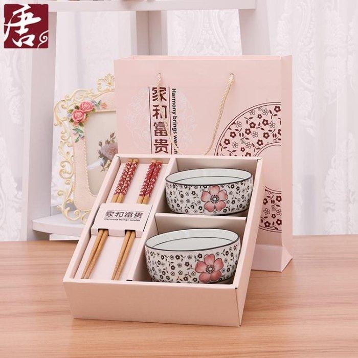 陶瓷碗吃飯碗筷套裝組合家用米飯碗可愛情侶學生餐具禮盒裝