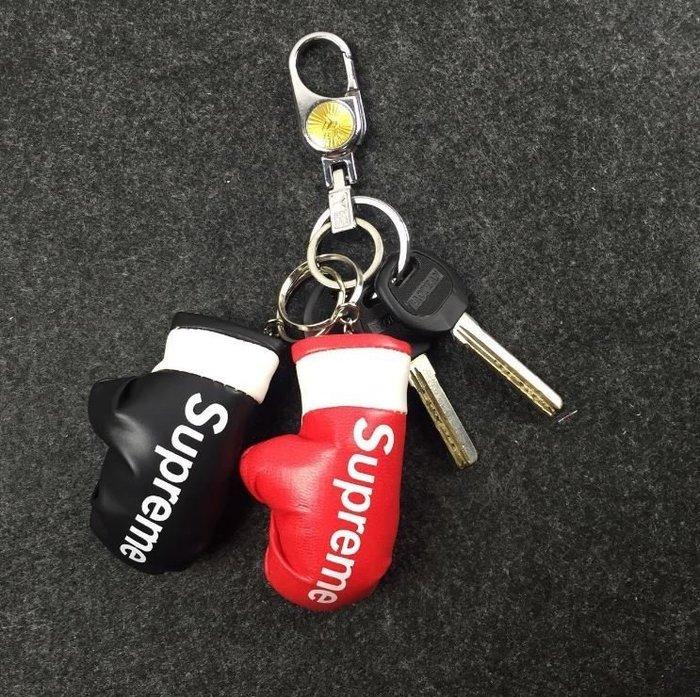 【NoComment】街頭潮流 Supreme 拳擊手套設計款鑰匙圈 兩色 STUSSY Neighborhood