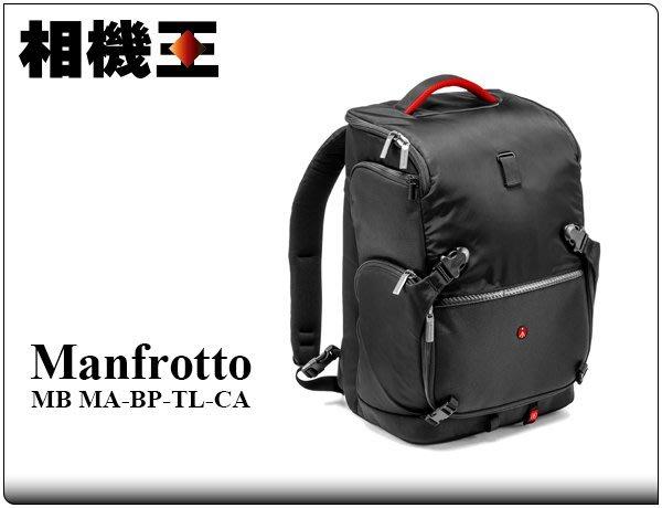 ☆相機王☆Manfrotto Advanced Tri Backpack L〔3合1斜肩後背包〕相機包 免運 (5)
