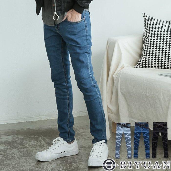 超彈力窄版牛仔褲【JN3207】OBIUYAN 素面百搭丹寧休閒褲 共3色