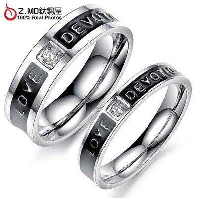 情侶對戒指 Z.MO鈦鋼屋 情侶戒指 字母戒指 白鋼戒指 字母對戒 水鑽戒指 方形水鑽 刻字【BKY443】單個價