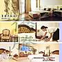 快樂自由行宜蘭 礁溪 皇泰溫泉大飯店 假日雙人住宿不含早餐免運費 美人湯  五峰旗瀑布
