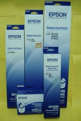 *3C百貨*(原廠色帶) EPSON LQ-200/LQ-300/LQ-500/LQ-550/LQ-570/LQ-800~7753 (S015529)