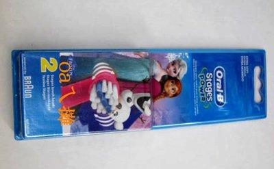 oaㄟ攤~百靈 Oral-B 歐樂B 兒童電動牙刷專用 刷頭 EB10-2 (一卡2入裝) 冰雪奇緣 現貨