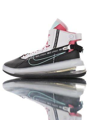 """Nike Air Max 720 Saturn 拉鏈 氣墊 休閒運動 慢跑鞋""""南海岸黑白粉""""Ao2110-002 男鞋"""