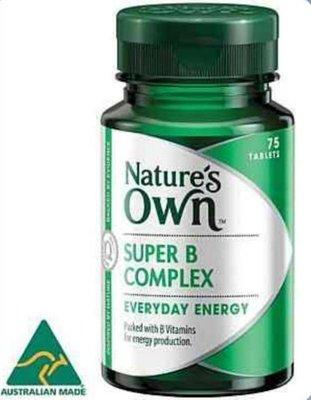 澳洲Nature's Own Super B Complex 維他命B群 (75粒)