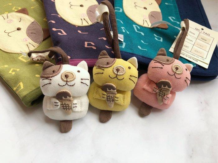 日本卡拉貓~貓咪冰淇淋吊飾 鑰匙圈
