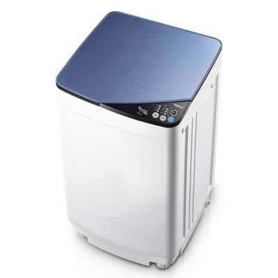 【大邁家電】HERAN 禾聯 HWM-0452 3.5KG輕巧型洗衣機〈下訂前請先詢問是否有貨〉