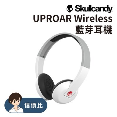 Skullcandy UPROAR Wireless 阿波羅 藍牙耳機 無線 藍芽 (白) S5URHW 台灣公司貨