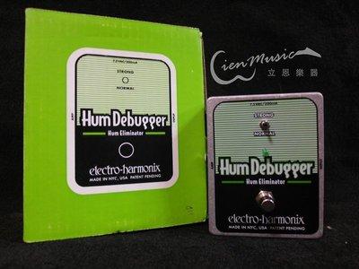 『立恩樂器』免運優惠 Electro Harmonix Hum Debugger Hum Eliminator 效果器