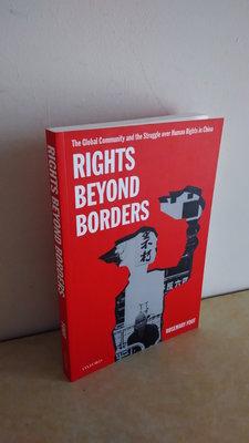 賣場9月關門要買要快 Rights Beyond Borders : The Global Community and