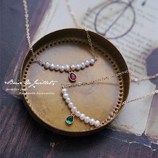 FJ55-法式手工輕珠寶-古董感vintage。紅寶石/祖母綠色迷你水滴淡水珍珠項鍊絲巾bolide皮帶吊飾