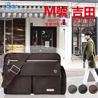 日本 吉田PORTER款 側背包/側肩包/斜肩包/斜背包/多隔層【3840】波米Bao 記者包 機能包