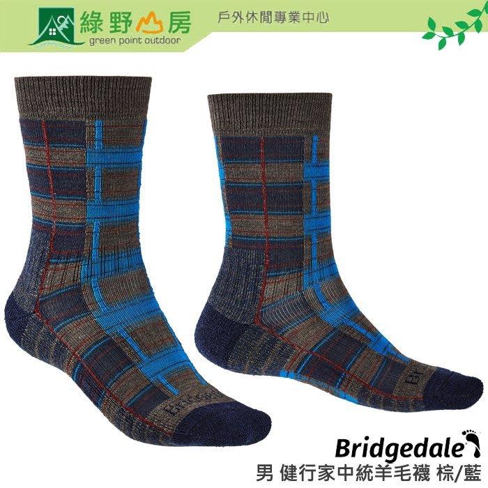 綠野山房》Bridgedale 英國 男健行家中統羊毛襪 四季美麗諾羊毛輕量襪 排汗登山襪 棕/藍 710094-123