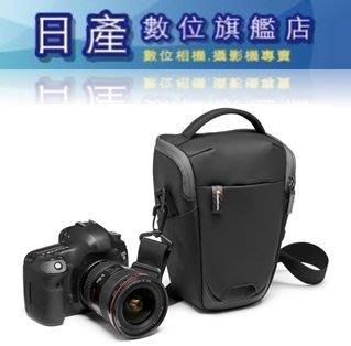 【日產旗艦】新款 Manfrotto MB MA2-H-M Advanced2 Holster M 相機腰包 相機槍套包