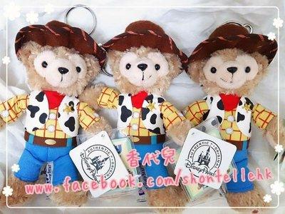 特價 香港 迪士尼代購 Disney DUFFY 達菲 胡迪 WOODY 鑰匙圈 (香代兒)