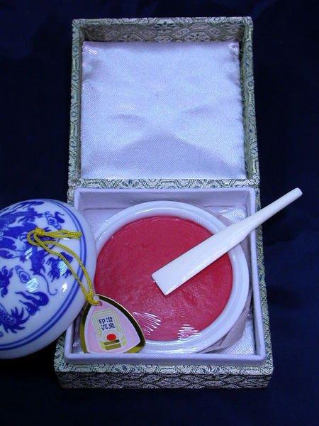 文翰堂~~~上海西泠潛泉美麗硃砂印泥(二兩)養印及開運印鑑必用的印泥