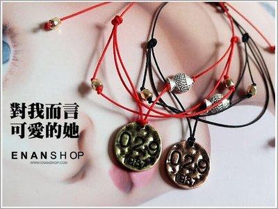 惡南宅急店【0306B】韓劇 對我而言可愛的她 劇中同款手環圓墜抽繩設計手環手鍊