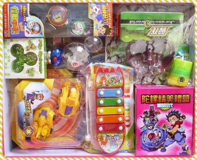240當營業專用3C玩具類型及牌組系列抽抽樂(2元抽)