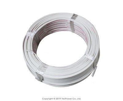 W01 太平洋電線電纜 30蕊喇叭線/0.75mm2平波線/台灣製造/1捲90米/悅適影音