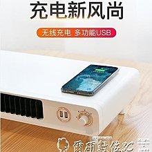 「愛尚小屋」 USB暖風機暖風機小型辦公室桌面電腦支架暖手神器冬天取暖器省電速熱暖腳USB電暖氣KL693