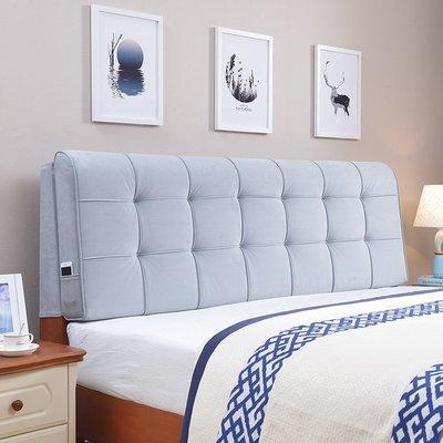 港灣之星-無床頭軟包雙人床上榻榻米 皮革床頭靠墊靠枕1.8m床大靠背床頭罩(規格不同價格不同)