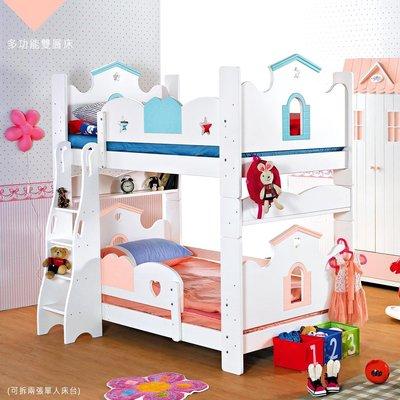 【在地人傢俱】21 吉祥購-愛丁堡粉紅藍白雙色3.8尺多功能雙層床/上下舖床架 JX359-1〈滿5000另有折扣〉