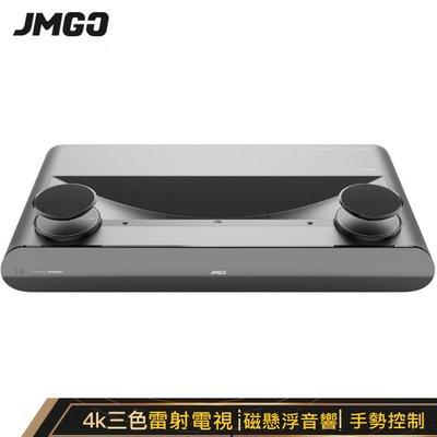 購買即贈AirPods《贈100吋菲捏爾抗光幕》堅果 JMGO U2 PRO 4K 三色雷射 智慧旗艦超短焦投影機
