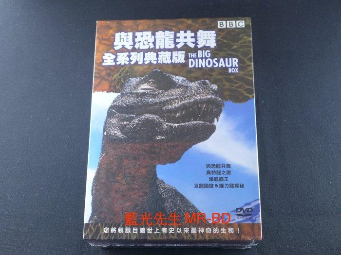 [藍光先生DVD] 與恐龍共舞全系列 The Big Dinosaur 五碟典藏版 ( 得利正版 )