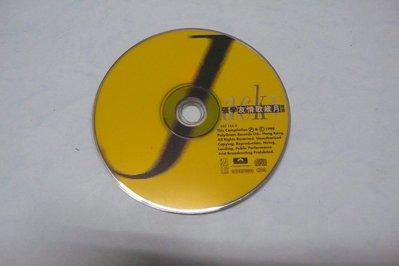 紫色小館77-9-------張學友情歌歲月精選