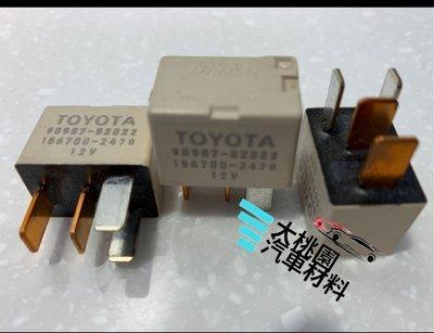 ➶大桃園汽車材料➶豐田CAMRY ALTIS WISH RAV4 YARIS SOLIO 冷氣繼電器 大燈 霧燈 斷電器