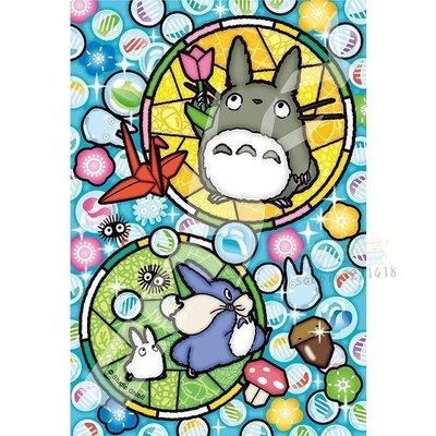 JP購✿17060300005 日本製迷你透光琉璃拼圖 龍貓 彩色泡泡 宮崎駿TOTORO 透明 琉璃 水晶 拼圖 桌遊