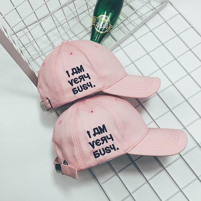 爆款--韓版粉色防曬帽子女夏季時尚字母刺繡鴨舌帽學生出游百搭棒球帽潮#帽子#鴨舌帽#潮流#小清新