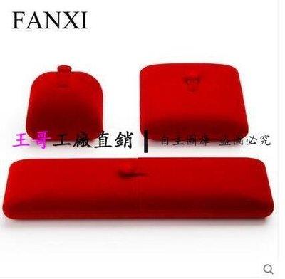 【王哥】創意按扣戒指盒婚禮求婚珠寶盒雙開絨布首飾包裝盒大紅色
