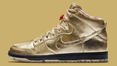 Humidity x Nike SB Dunk High Trumpet AV4168-776 金 36-45