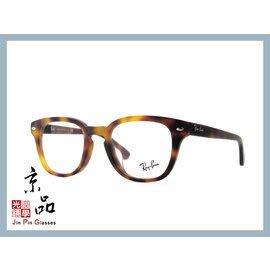 【RAYBAN】RB5328D 5195 霧玳瑁色 義大利製 亞洲版 雷朋光學鏡框 公司貨 JPG 京品眼鏡