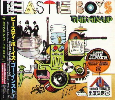 K - Beastie Boys - The Mix Up - 日版 CD+2BONUS - NEW