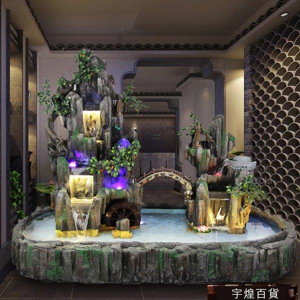 《宇煌》造景酒店流水噴泉風水輪擺飾室內庭院魚池客廳假山花園-/_apiT