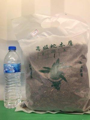 芯晨花園愛買桃園店 蛇木屑 蘭花用 氣生根植物用 每單位四包