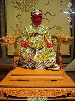 新合成佛具木雕廠 頂級樟木 托椅 脫椅 1尺3活眼 廣澤尊王 聖王公 翹腳聖王 各種神佛像 歡迎洽詢
